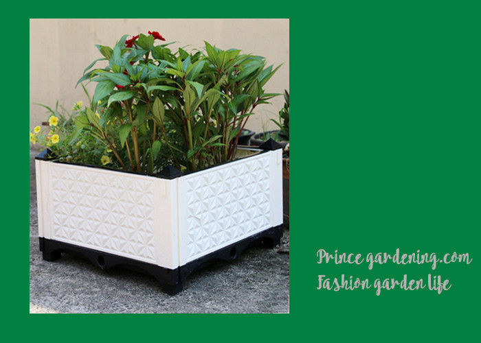 Plastic garden square planter boxes outdoor white rectangular plastic garden square planter boxes outdoor white rectangular planter box workwithnaturefo