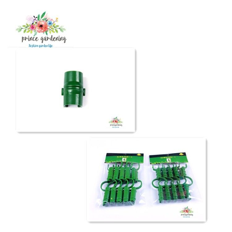 Superb China Multifunctional Plastic Garden Plant Accessories Net Clip For Tree /  Branch Connection Supplier